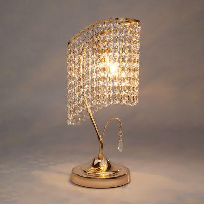 Лампа настольная Eurosvet 3122/1 золото Strotskis