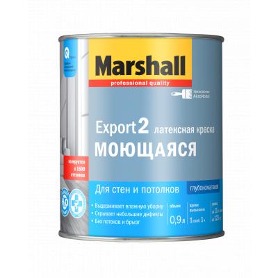 Краска Marshall Export 2 глубокоматовая латексная для стен и потолков BW 0,9л