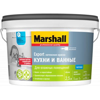 Краска Marshall Export матовая латексная повышенной влагостойкости для стен и потолков BC 2.5л