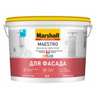 Краска Marshall Maestro Фасадная акриловая глубокоматовая BW 9л
