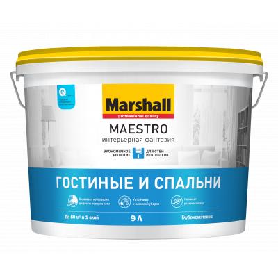 Краска Marshall Maestro Интерьерная Классика для обоев и стен глубокоматовая водно-дисперсионная BW 9л