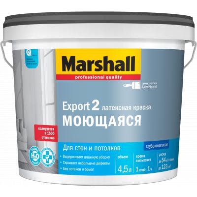 Краска Marshall Export 2 глубокоматовая латексная для стен и потолков BW 4.5л