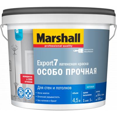 Краска Marshall Export 7 матовая латексная для стен и потолков BW 4.5л