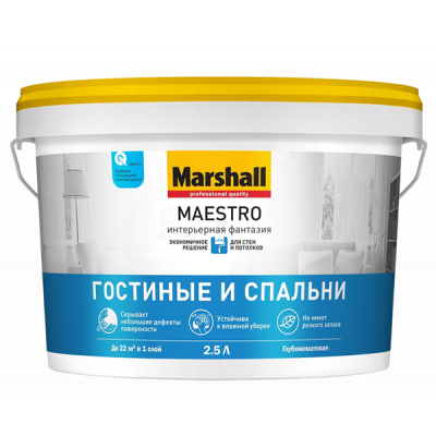 Краска Marshall Maestro Интерьерная Фантазия глубокоматовая водно-дисперсионная BW 4,5л