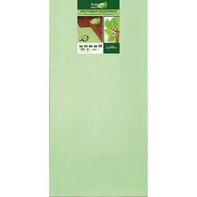 Подложка СОЛИД листовая зеленая (5м2) 3мм