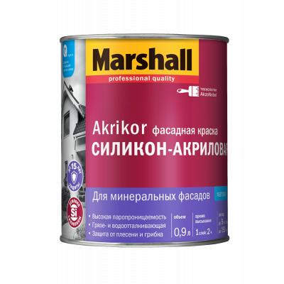 Краска Marshall AKRIKOR матовая для фасадных поверхностей BW 0.9л.