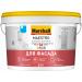 Краска Marshall Maestro Фасадная акриловая глубокоматовая BС 2,5л