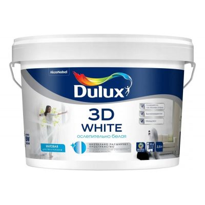 Краска Dulux 3D White матовая для стен и потолков BW 2,5л.