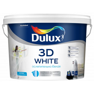Краска Dulux 3D White матовая для стен и потолков BW 10л.