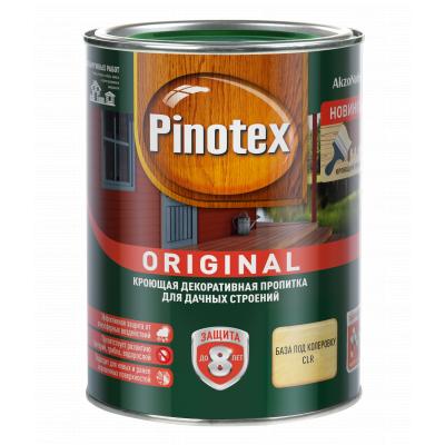 Пропитка Pinotex Original CRL (база под колеровку) 0.84л