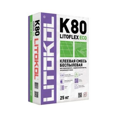 Клей плиточный Litokol  LitoFlex K80 ECO Беспылевая смесь 25кг