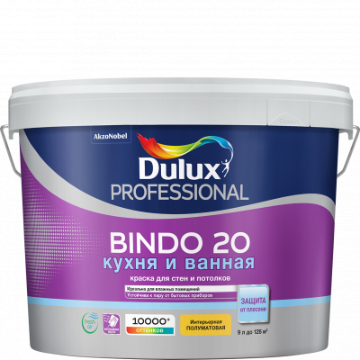 Краска Dulux Professional Bindo 20 полуматовая краска для стен и потолков BW 9л.