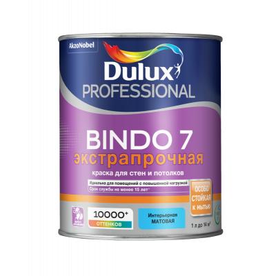 Краска Dulux Professional Bindo 7 матовая для стен и потолков BC 0,9л.