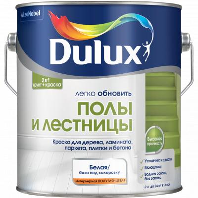 Краска Dulux полуглянцевая полы и лестницы BW 2л