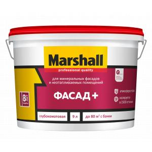 Краска Marshall Фасад+ глубокоматовая для минеральных фасадов и неотапливаемых помещений BW 9л