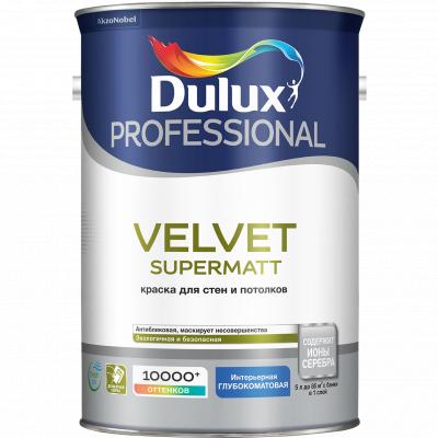 Краска Dulux Professional Velvet Supermatt глубокоматовая для стен и потолков BW 5л