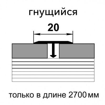 Профиль стыковочный ламинированный ЛС 10.2700.4049