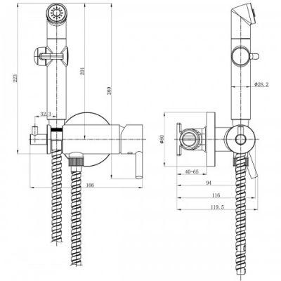 Смеситель с гигиеническим душем Lemark Solo LM7166BL, матовый черный