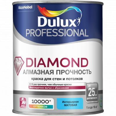 Краска Dulux Professional Diamond Matt матовая для стен и потолков BW 1л