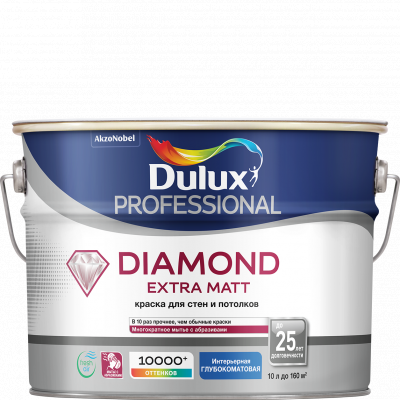 Краска Dulux Professional Diamond Matt матовая для стен и потолков BW 10л