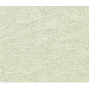 Обои МОФ Береста 223282-1 бумажные дуплекс 0,53х10,05м зеленый
