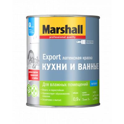 Краска Marshall Export матовая латексная повышенной влагостойкости для стен и потолков BC 0.9л