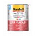 Краска Marshall Maestro Фасадная акриловая глубокоматовая BС 0,9л