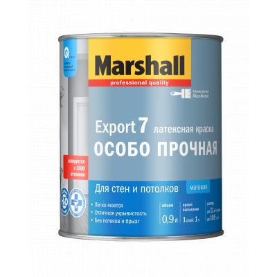 Краска Marshall Export 7 матовая латексная для стен и потолков BC 0.9л