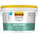 Краска Marshall Maestro Интерьерная Классика для обоев и стен глубокоматовая водно-дисперсионная BW 2,5л