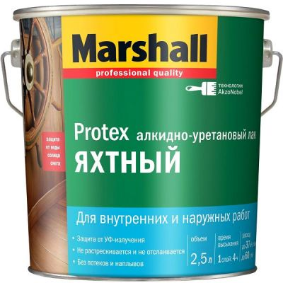 Лак Marshall Protex Яхтный глянцевый 2,5л.