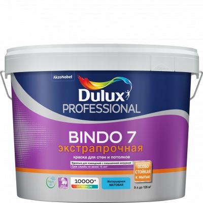 Краска Dulux Professional Bindo 7 матовая для стен и потолков BC 9л.