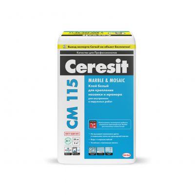 Клей плиточный Ceresit  СМ-115 25кг
