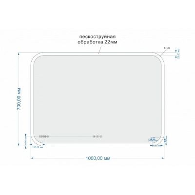 Зеркало Cersanit LED 070 Desing Pro 1000х700 мм c подсветкой, антизапотевание, сенсор