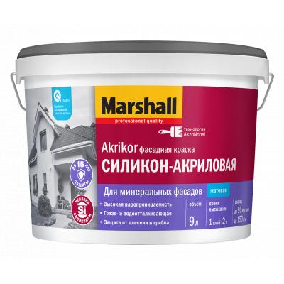 Краска Marshall AKRIKOR матовая для фасадных поверхностей BC 9л.