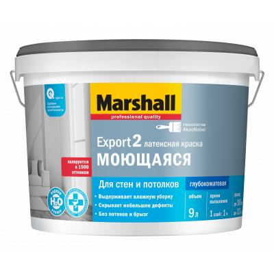 Краска Marshall Export 2 глубокоматовая латексная для стен и потолков BC 9л