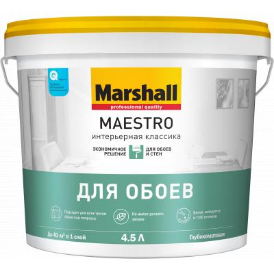 Краска Marshall Export матовая латексная повышенной влагостойкости для стен и потолков BC 4.5л